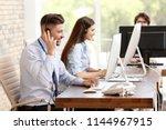 technical support operators... | Shutterstock . vector #1144967915