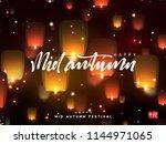 mid autumn festival lettering... | Shutterstock .eps vector #1144971065