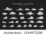 collection of gray clouds ... | Shutterstock .eps vector #1144972208