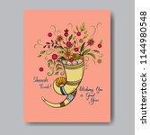 rosh hashanah   jewish new year ... | Shutterstock .eps vector #1144980548