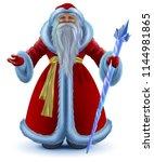 russian santa claus vector... | Shutterstock .eps vector #1144981865