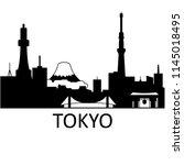 tokyo skyline illustration.... | Shutterstock .eps vector #1145018495