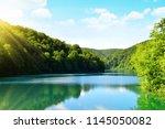 beautiful landscape in the... | Shutterstock . vector #1145050082