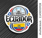 Vector Logo For Ecuador Countr...