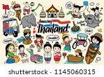 thailand doodle cartoon vector... | Shutterstock .eps vector #1145060315