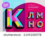 vector mosaic funky typeset.... | Shutterstock .eps vector #1145100578