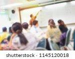 blurred primary school... | Shutterstock . vector #1145120018
