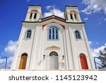 cathedral of naoussa town ... | Shutterstock . vector #1145123942