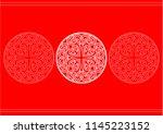 asian elements circles | Shutterstock .eps vector #1145223152