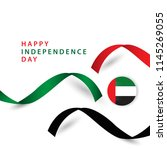 happy uae independent day... | Shutterstock .eps vector #1145269055