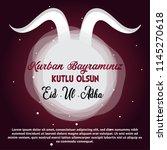 feast of the sacrif  eid al... | Shutterstock .eps vector #1145270618