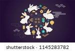 mid autumn festival. chuseok ... | Shutterstock .eps vector #1145283782