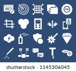 set of 20 icons such as focus ...