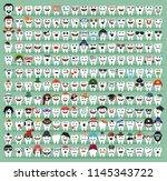 set cute tooth emoji emoticons   Shutterstock .eps vector #1145343722