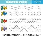 handwriting practice sheet.... | Shutterstock .eps vector #1145389262