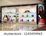 kuala lumpur  malaysia   june...   Shutterstock . vector #1145454965