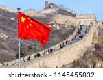 the great wall of china on the... | Shutterstock . vector #1145455832