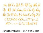handwritten gold script for for ... | Shutterstock .eps vector #1145457485