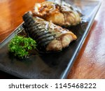 japanese food style   grilled... | Shutterstock . vector #1145468222