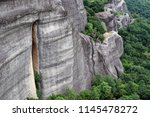 meteora  place with the... | Shutterstock . vector #1145478272