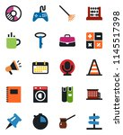 color and black flat icon set   ...   Shutterstock .eps vector #1145517398