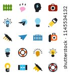 color and black flat icon set   ... | Shutterstock .eps vector #1145534132