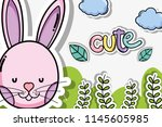 cute animal cards | Shutterstock .eps vector #1145605985