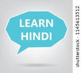 learn hindi written on speech... | Shutterstock .eps vector #1145613512