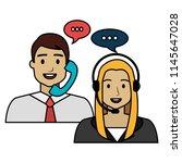 call center agents avatars... | Shutterstock .eps vector #1145647028