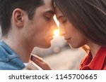 never let me go. profile of... | Shutterstock . vector #1145700665
