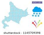 icy hokkaido island map. vector ... | Shutterstock .eps vector #1145709398