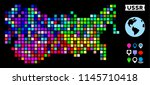 bright colored pixelated... | Shutterstock .eps vector #1145710418