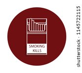 open pack of cigarettes icon in ...