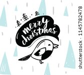 merry christmas. typography.... | Shutterstock .eps vector #1145782478