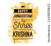 happy janmashtami. vector logo... | Shutterstock .eps vector #1145820812