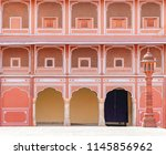 jaipur city palace in jaipur... | Shutterstock . vector #1145856962
