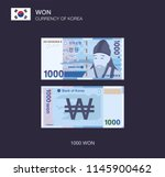 currency of south korea. flat...   Shutterstock .eps vector #1145900462