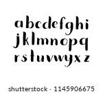 handwritten lettering vector... | Shutterstock .eps vector #1145906675