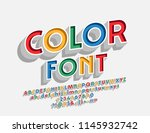 vector multicolor alphabet... | Shutterstock .eps vector #1145932742