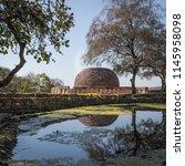 sanchi stupa 2   ancient... | Shutterstock . vector #1145958098