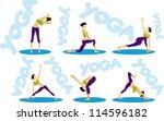 sport fitness yoga sequence... | Shutterstock .eps vector #114596182