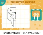 copy and complete the picture... | Shutterstock .eps vector #1145962232