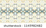 colorful seamless pattern for... | Shutterstock . vector #1145982482