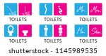 funny fun toilet toilets wc... | Shutterstock .eps vector #1145989535
