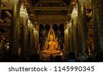 phitsanulok  thailand   june 30 ...   Shutterstock . vector #1145990345
