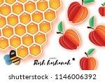 jewish new year  rosh hashanah... | Shutterstock .eps vector #1146006392