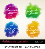 watercolor splatters. vector | Shutterstock .eps vector #114602986