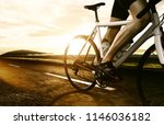 racing bike on country road | Shutterstock . vector #1146036182