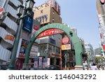 kobe   japan   april 04 2018  ...   Shutterstock . vector #1146043292