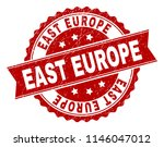east europe seal print with... | Shutterstock .eps vector #1146047012